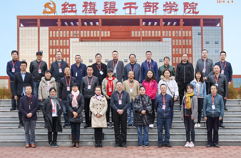 成都市党史系统:干部培训班在红旗渠干部学院举办