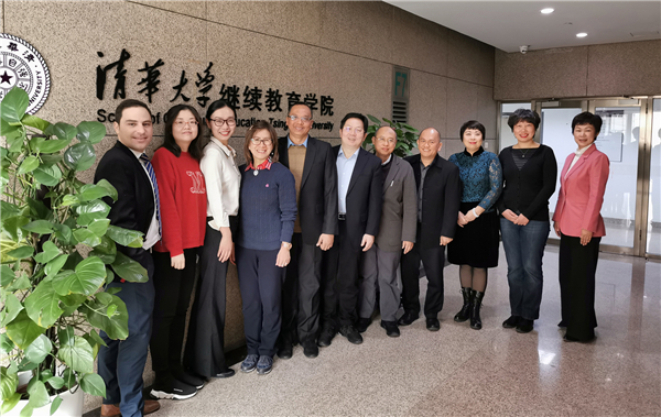 印度尼西亚万隆理工学院来访清华大学继续教育学院