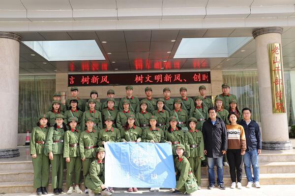 """云南大学""""青马工程""""第二期卓越班成员赴老山干部学院学习"""