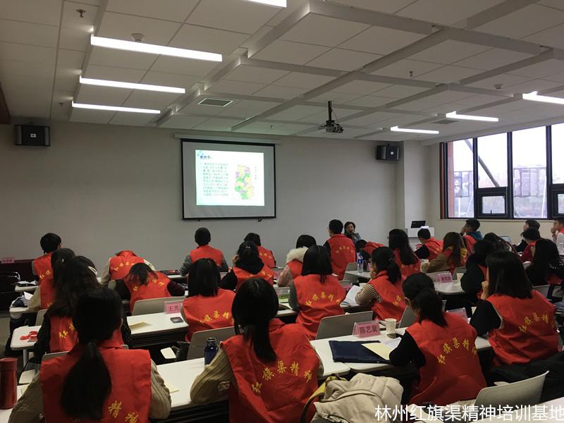 """北京师范大学文学院""""不忘初心、牢记使命""""学生骨干红旗渠红色主题实践"""
