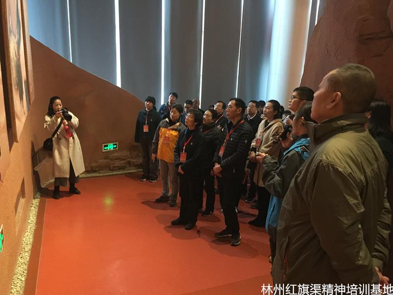 """郑州财税金融职业学院""""不忘初心、牢记使命""""主题教育研讨"""
