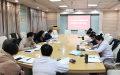 第一临床医学院召开2018年度领导班子民主生活会