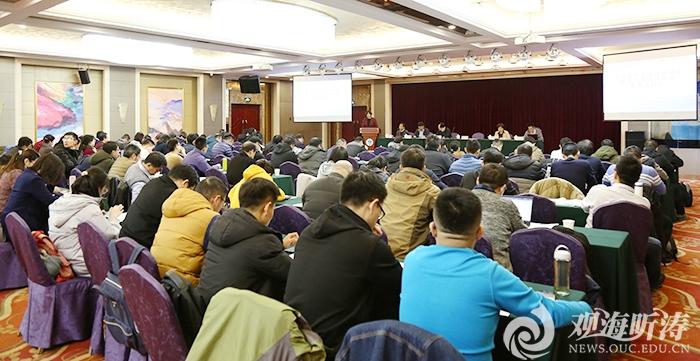 全国涉海单位海洋工程标准宣贯培训会在中国海洋大学