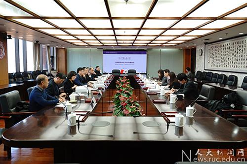 中国人民大学亚洲研究中心举行2019年理事会