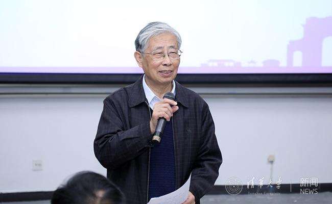 2018-2019学年度清华大学本科生先进班集体评选答辩会举行