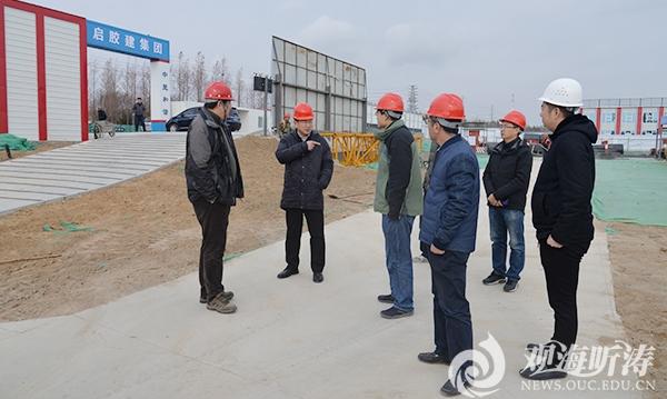 西海岸新区政府党组成员韩冠智一行赴西海岸校区考察