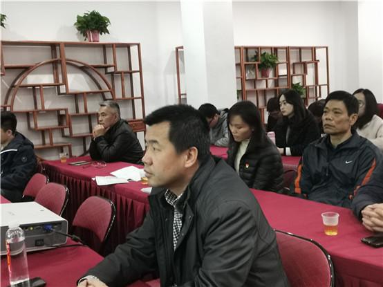 """深圳市光明区规划土地监察局""""不忘初心牢记使命""""党性教育活动"""
