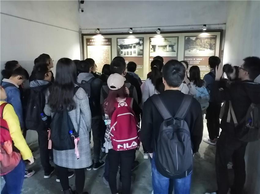 """浙江大学高分子系第三届党建骨干""""不忘初心、牢记使命""""主题培训"""