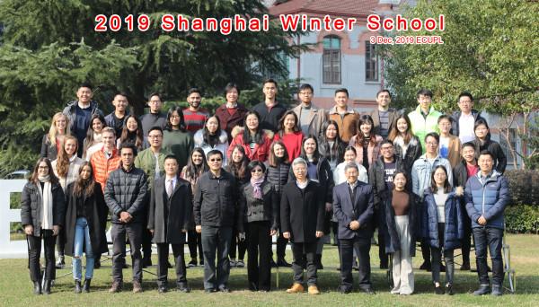 2019年中国法律研修冬季班在校举办