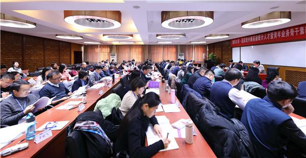 国家统计局高级统计人才暨青年业务骨干素养提升专题班在清华开学