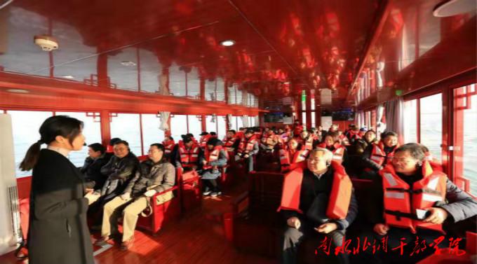 北京市第103期局级领导干部进修班圆满结束