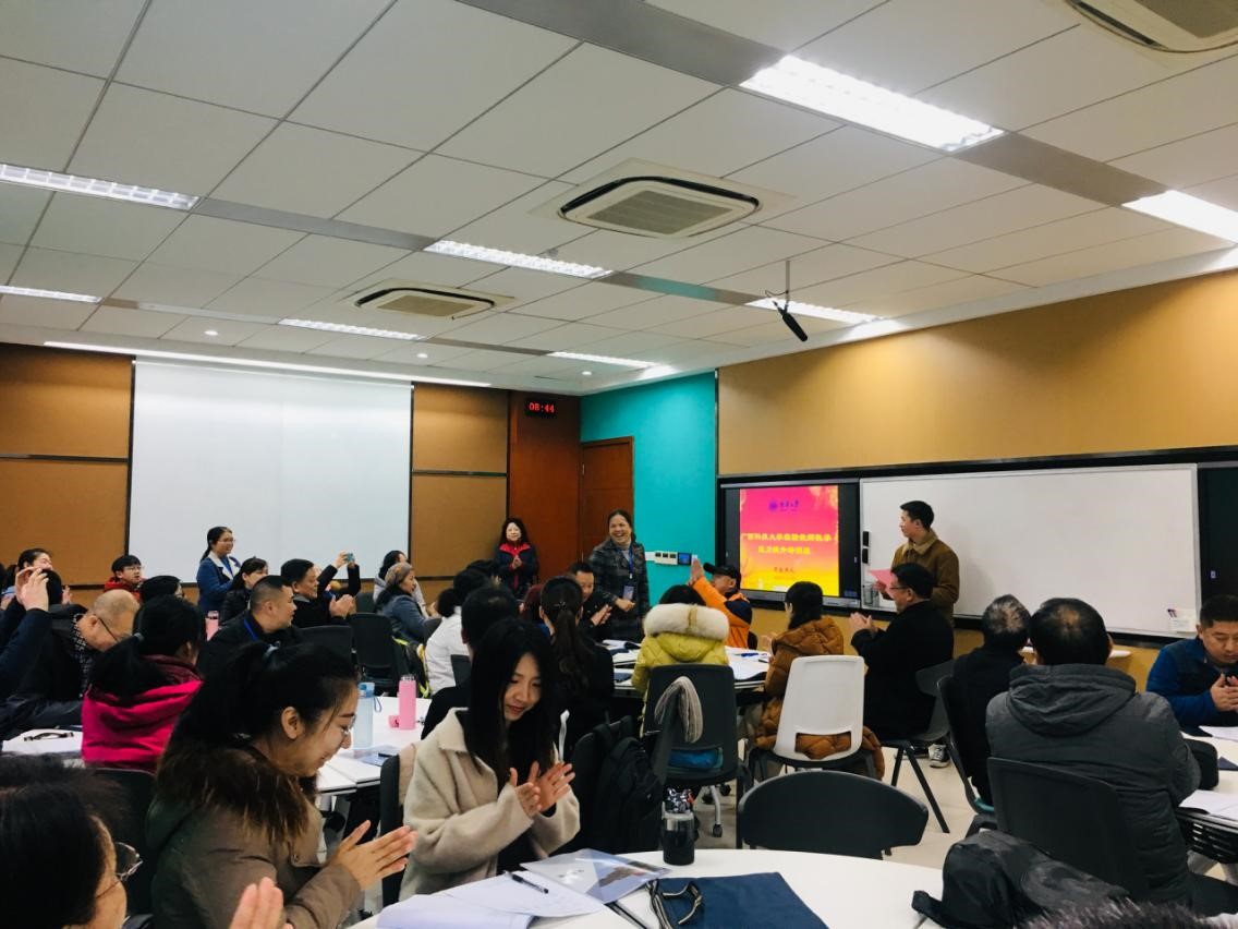 广西科技大学实验教师教学能力提升培训班开班典礼在重庆大学举行