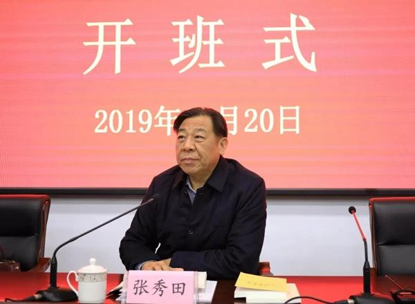 新乡先进群体教育基地举行2019年度冬训开班仪式
