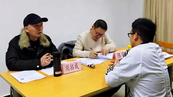 """我校第四期""""青马班""""学员选拔工作完成"""