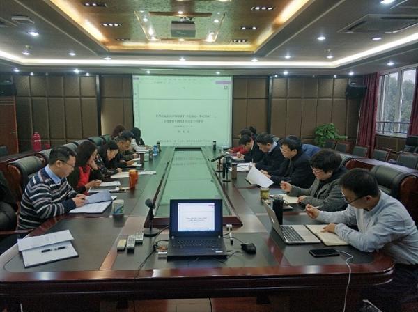 远程与继续教育学院集中学习教育部促进网络教育高质量发展文件