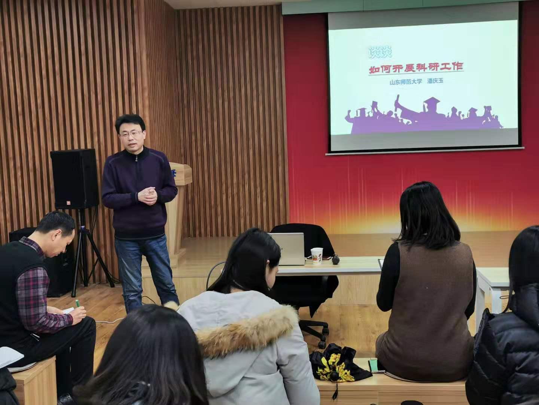 明德茶座之辅导员科研素养提升专题讲座在燕山校区举行