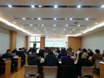 遵义市余庆县、湄潭县税务局干部综合素能提升培训班