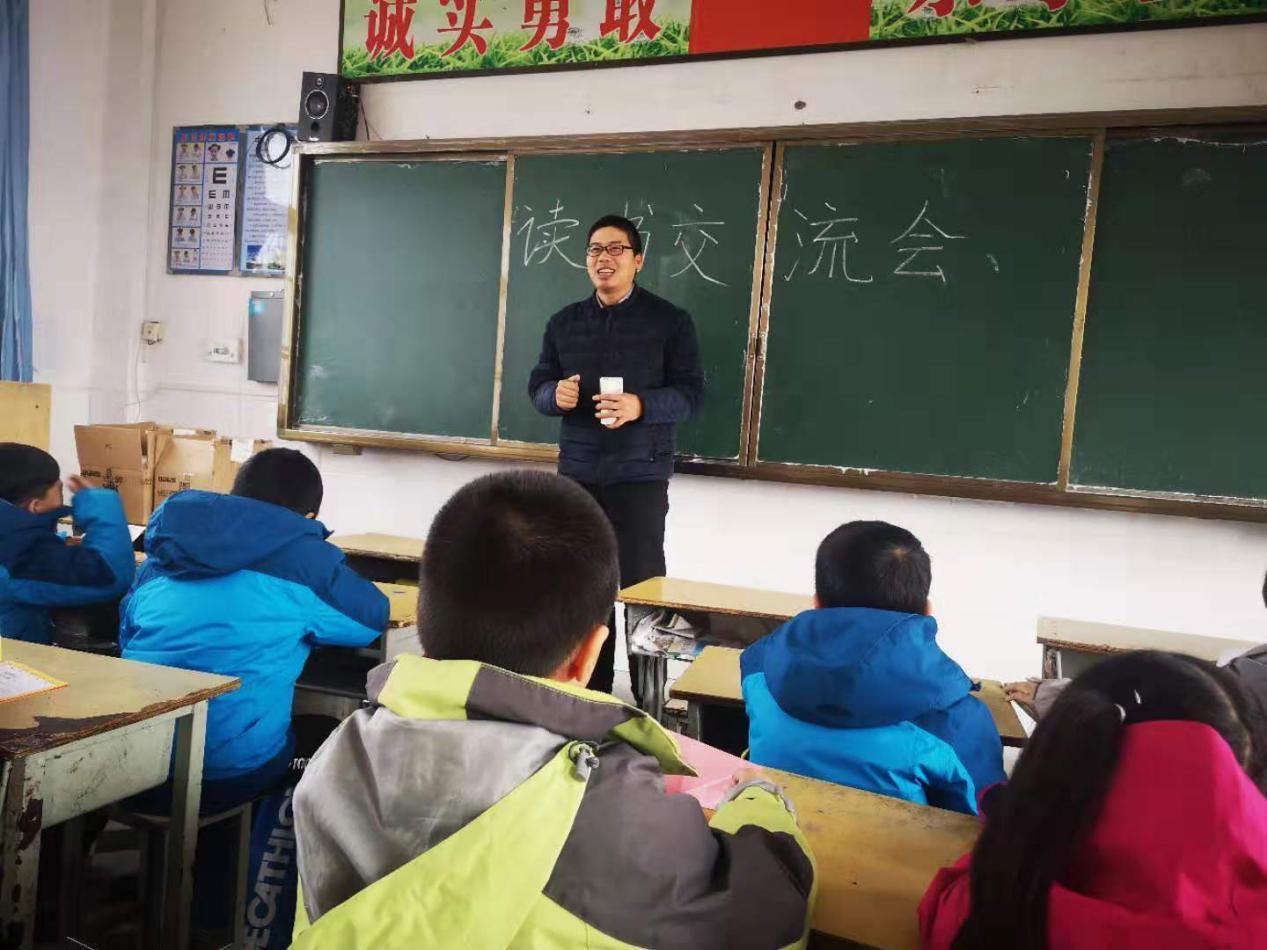 工业与装备技术研究院教师陈星教授积极参与公益助学献爱心