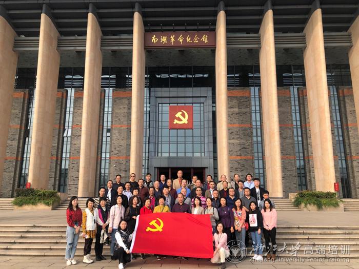 第二期深圳市市场监督管理局福田局干部执法素能提升专题培训班