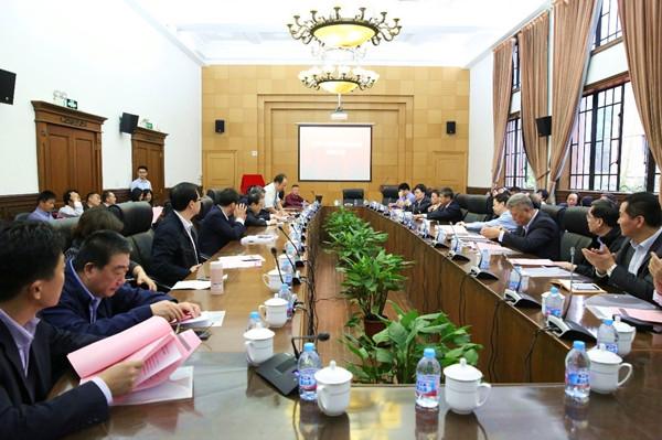 上海市法学会司法研究会在我校成立