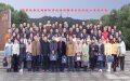国家税务总局衡阳市税务局稽查系统税收业务提升班顺利开班