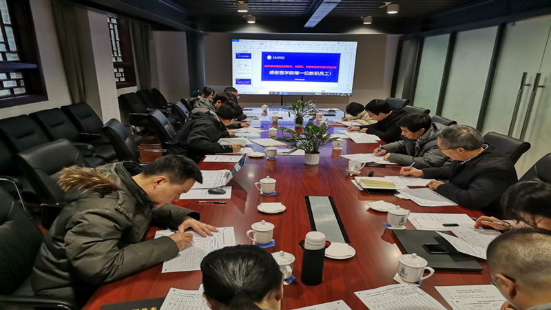 重庆大学医学高等研究院(医学院)召开2019年度工作总结会暨民主测评会