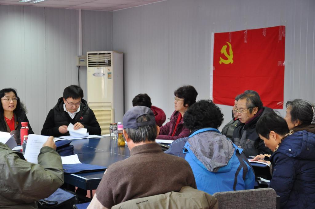 离退休工作处召开主题教育总结会暨第二届党建工作研讨会