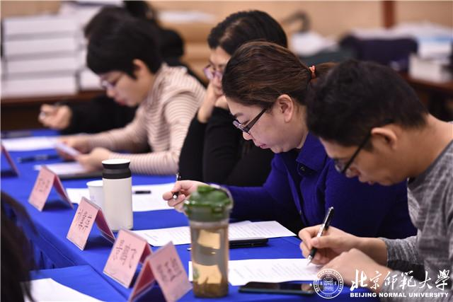 北师大召开党员发展转正材料集中审核现场会议