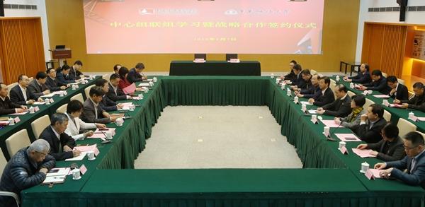 我校与中国浦东干部学院签订战略合作协议