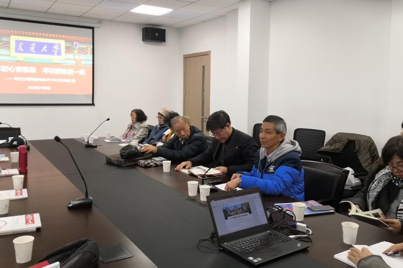 上海交通大学2019年度关工委工作座谈会举行