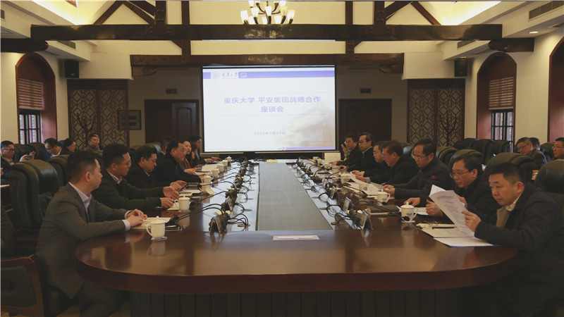 张宗益等校领导会见平安集团党委副书记杜鹏一行