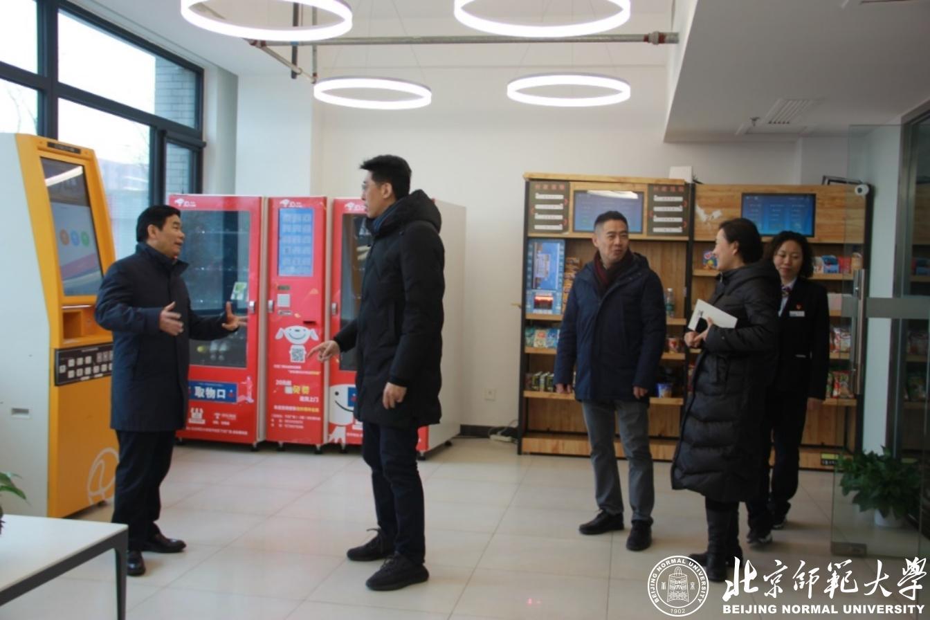 董奇赴昌平校园调研并看望寒假留校学生和一线服务员工