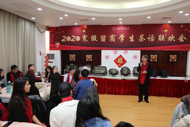学校举行2020年寒假留宿学生春节茶话联欢会