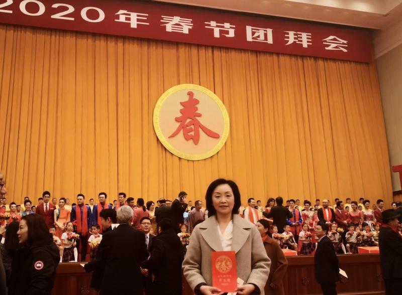 崔洪芝受邀参加中共中央、国务院2020年春节团拜会