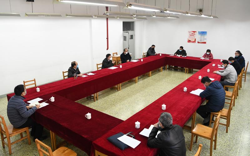 学校疫情防控工作领导小组召开第七次工作会议