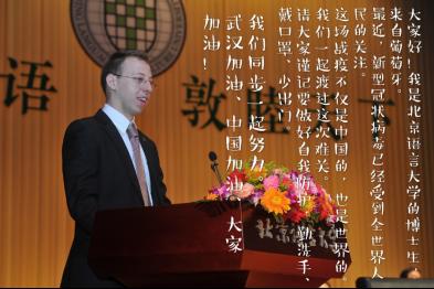北语国际学生点赞中国:五洲共祝福,为中国加油