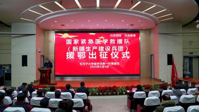 【疫情防控】医学院第一附属医院40名医护人员驰援武汉