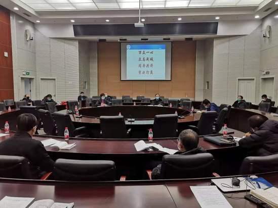 东北大学部署2020年春季学期疫情防控期间教学组织和行政运行工作