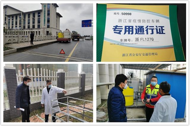 与疫情拼速度,有温度敢担当,浙江省工业环保设计研究院在行动