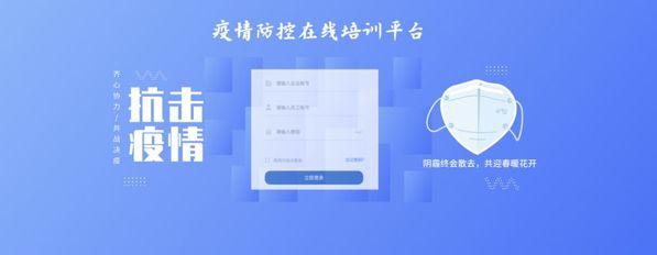 """新华社等媒体:苏州大学为企业定制在线学习平台,全方位助力""""防疫""""培训"""