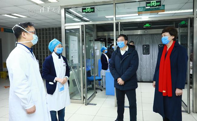 清华大学党委全面部署,坚决打赢疫情防控阻击战!
