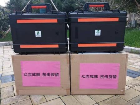 南师大化科院赵波教授团队向武汉火神山医院捐赠水质检测仪器和试剂