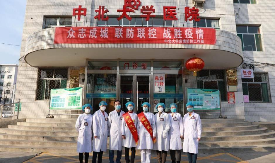 我校校医院选派2名优秀护理人员驰援湖北抗击疫情