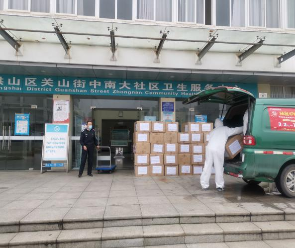 【爱心中南大(十五)】钟南山医学基金会援助我校疫情防控工作