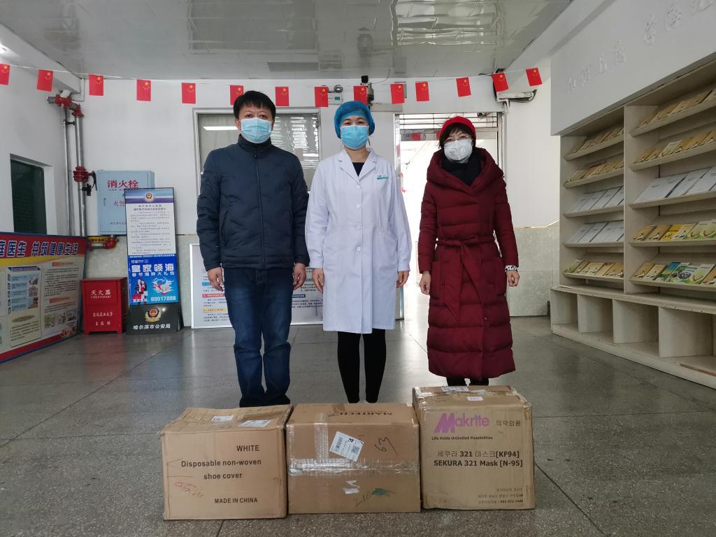 【众志成城防控疫情】经管学院校友积极捐赠防护用品助力学校疫情防控工作
