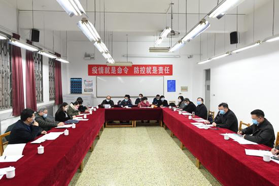 学校疫情防控工作领导小组召开第十四次工作会议