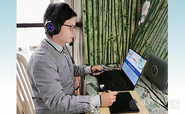 【在线教学进行时】深圳国际研究生院袁博:闻声如面,以直播为主体的在线教学