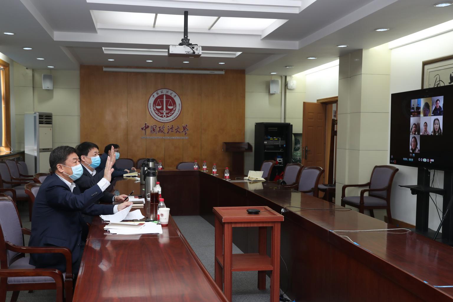 党委书记胡明、校长马怀德视频连线慰问湖北师生