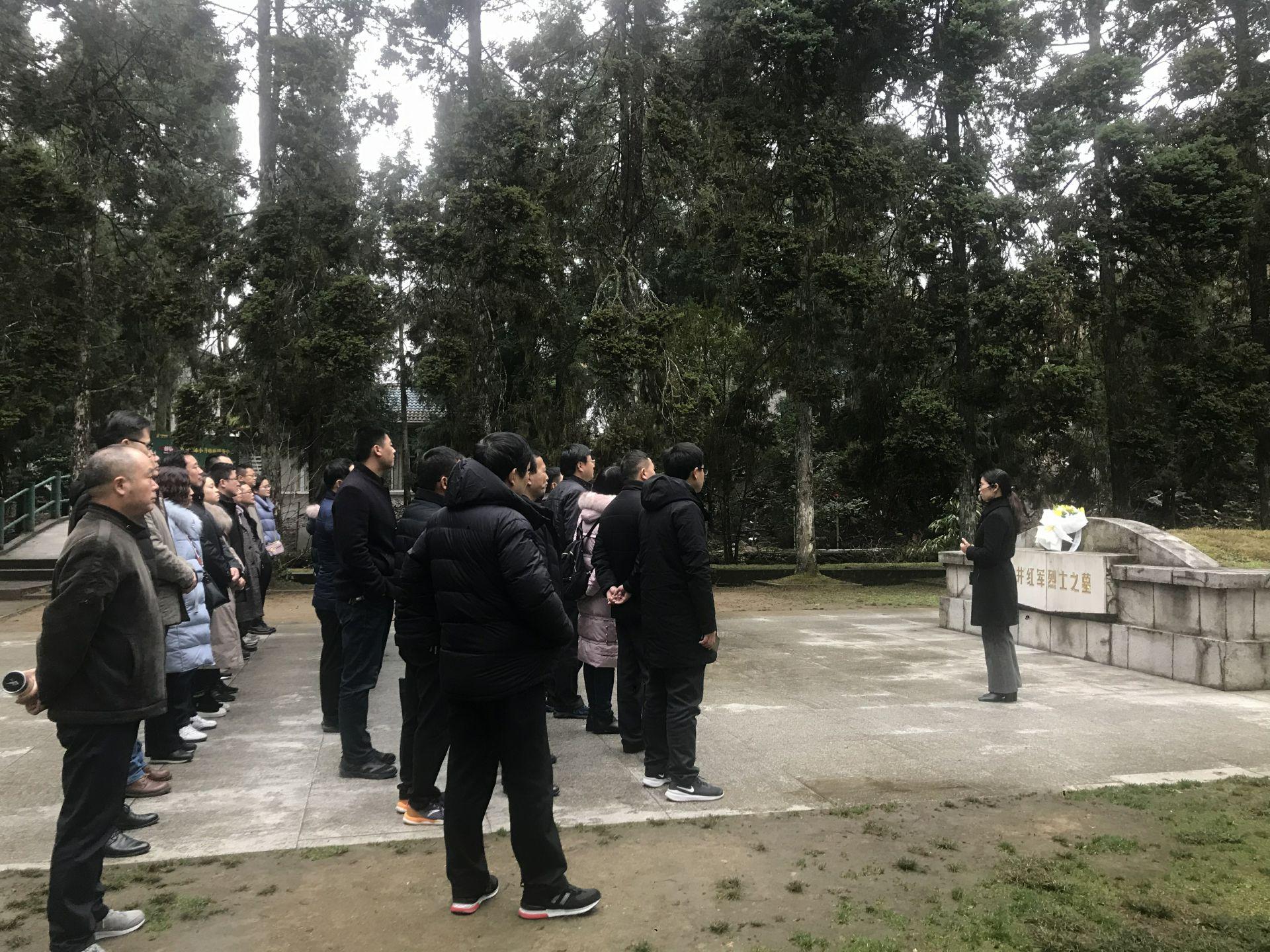 安徽省滁州市全椒县直机关党组织书记进修班暨党务干部培训班