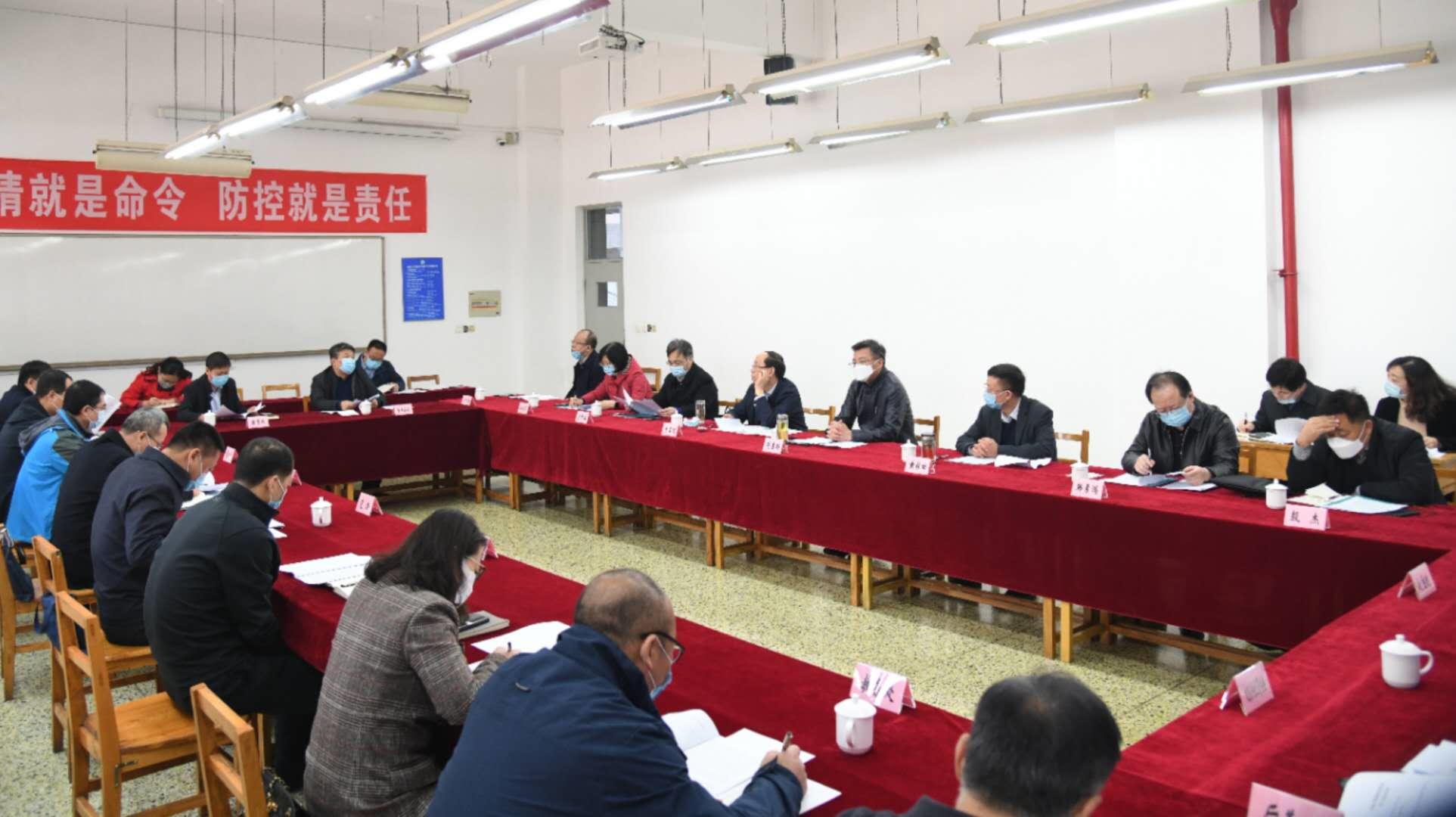 学校疫情防控工作领导小组召开第十七次工作会议